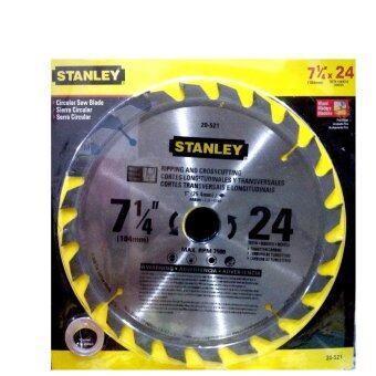 Stanley ใบเลื่อยวงเดือน ขนาด 7