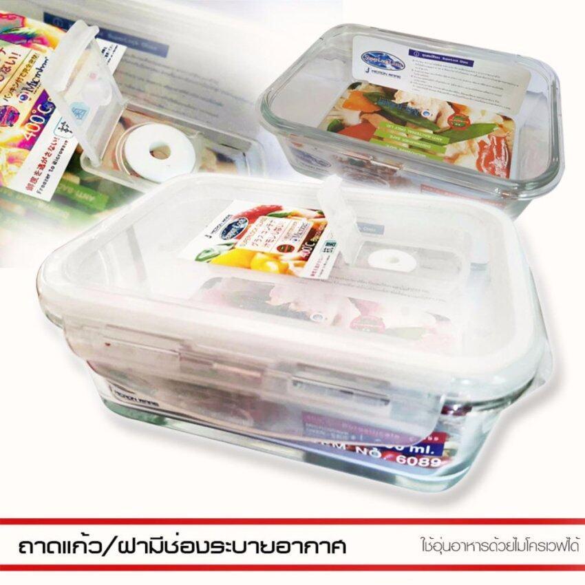 Super Lock | กล่องแก้วถนอมอาหาร | ใช้ได้กับเตาอบและไม่โครเวฟ | 800 ml.