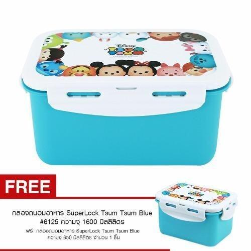 Super lock Disney Tsum Tsum :buy1 get 1