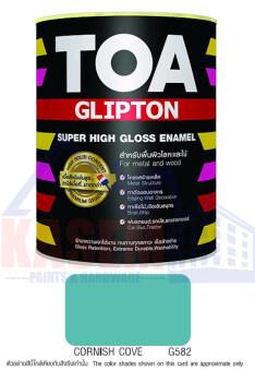 TOA Glipton สีน้ำมันเคลือบเงาเหล็กและไม้ ขนาดแกลลอน(3.785 ลิตร) เฉดสี G-582 Cornish Cove