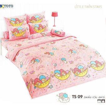 Toto ผ้าปูที่นอนโตโต้ ลายการ์ตูน ลิตเติ้ล ทวิน สตาร์LITTLE TWIN STARS รุ่น TS09