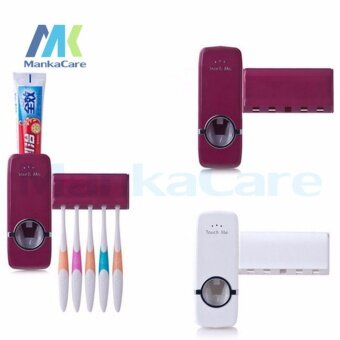 Touch Me Automatic Toothpaste Dispenser (Wine) FREE Food SealingClip - intl