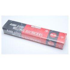 (Welding Kobe Electrodes) ลวดเชื่อมโกเบ 3.2 mm แดง ห่อ ส่งฟรี