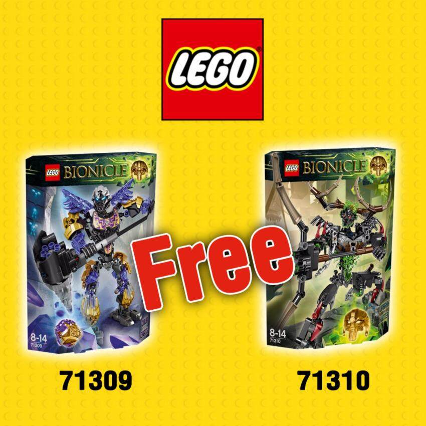 ซื้อ 1 แถม 1! LEGO  Onua Uniter of Earth - 71309 ฟรี! LEGO  Umarak the Hunter - 71310 ...