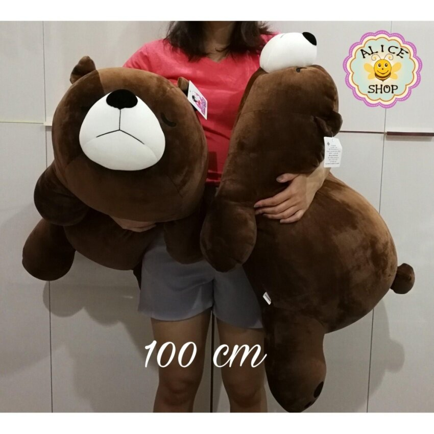 ตุ๊กตาหมีขี้เซาช็อคโก้ ขนาด 100 ซ.ม. เส้นไยไมโคร นุ่มมาก หมีหลับ aliceshop