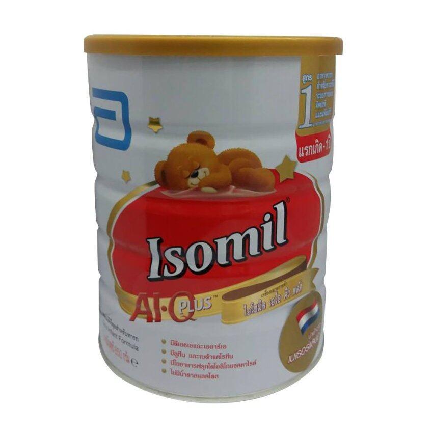 Abbott Isomil AI Q Plusไอโซมิล เอไอ คิว พลัส ขนาด800กรัม ...
