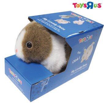 Animal Alley B/O Robbie Two Tone Rabbit