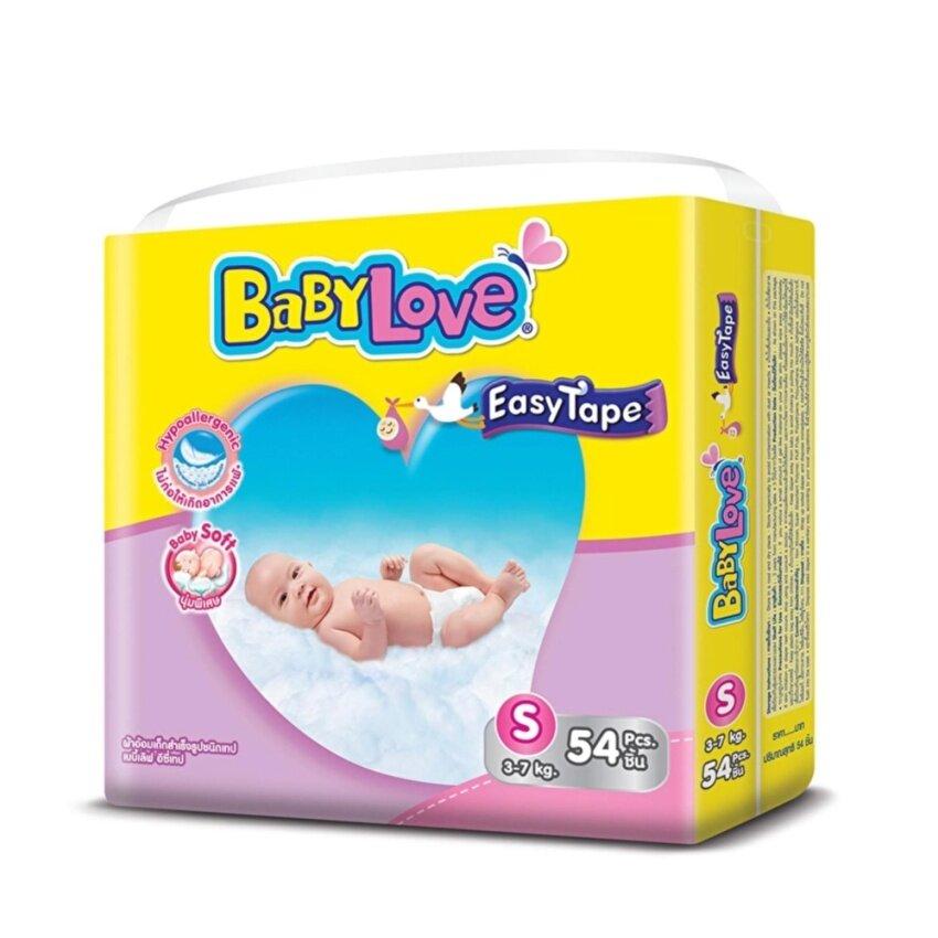 BabyLove ผ้าอ้อมแบบเทป - รุ่น Easy Tape ไซส์ S 54 ชิ้น