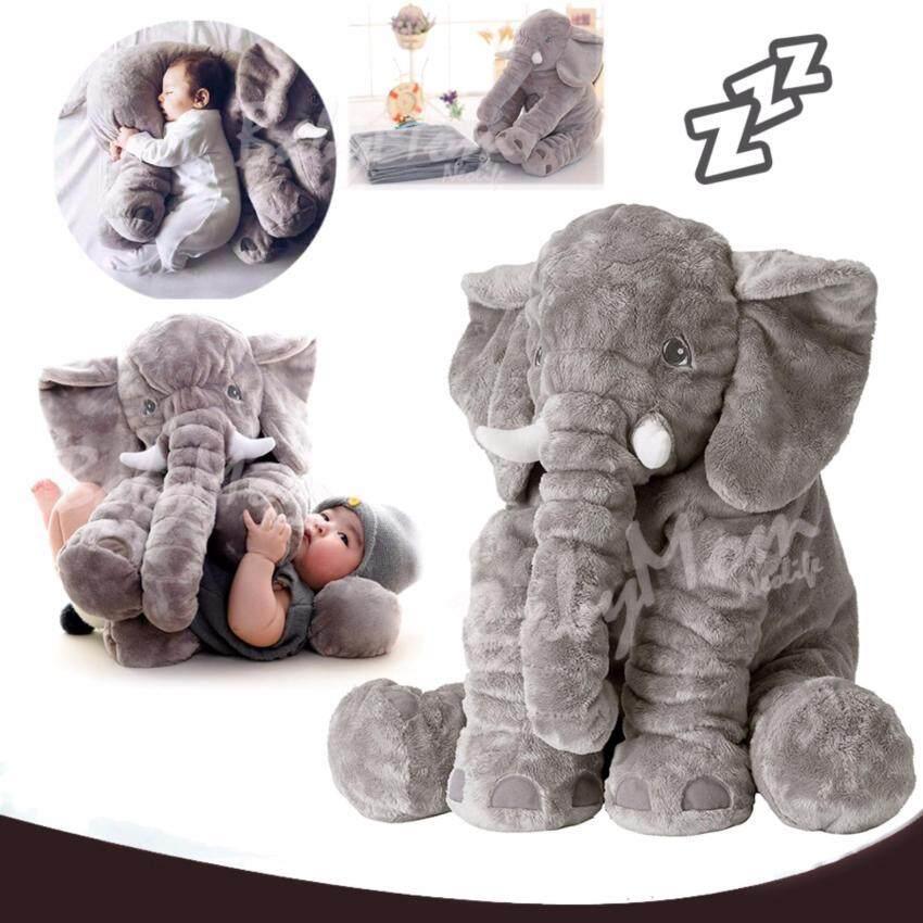 BabyMom- Neolife -ตุ๊กตาช้าง+ผ้าห่ม ขนนุ่ม เนื้อนิ่มbig size (Grey)