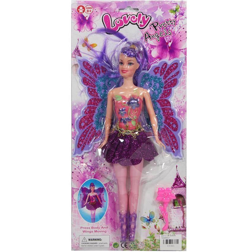 BKL TOY ตุ๊กตา ตุ๊กตานางฟ้ามีปีกบิน LY1911-3 ...