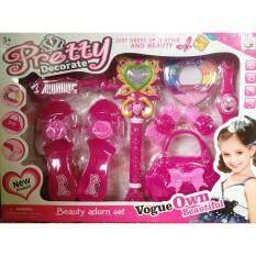 Candy Toy ชุดเสริมสวยเจ้าหญิง กล่องใหญ่ (สีชมพู)
