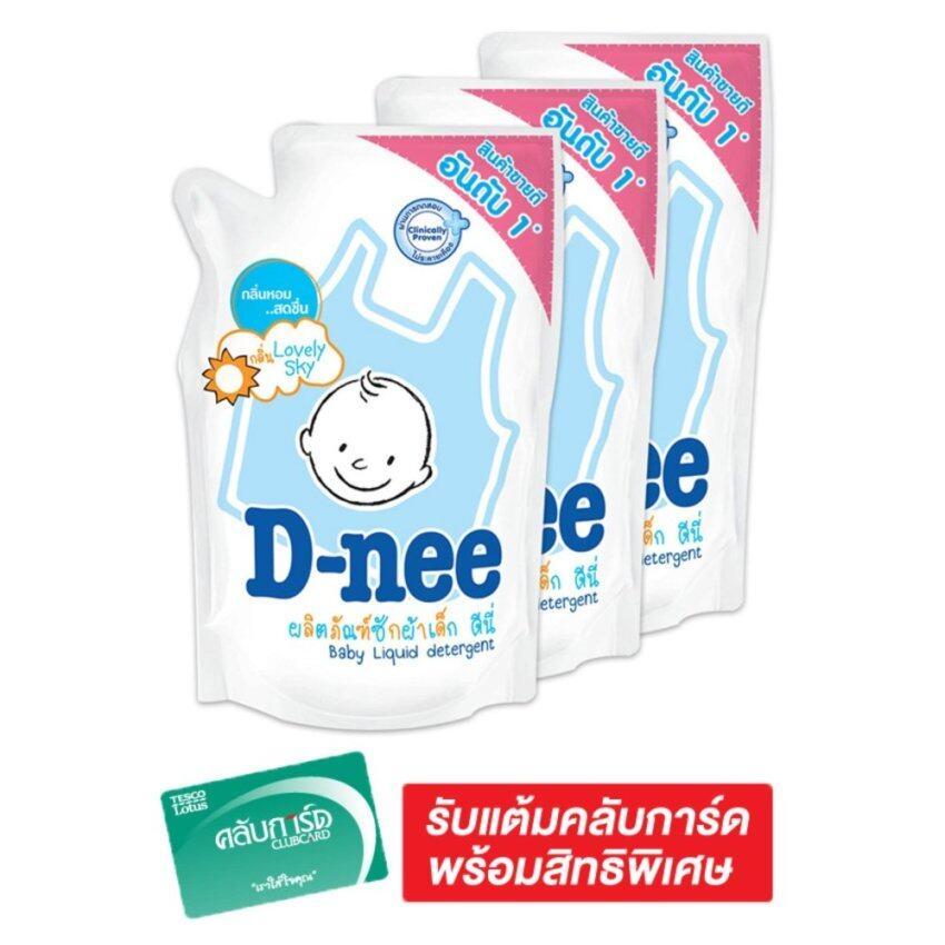 D-NEE ดีนี่ น้ำยาซักผ้าเด็ก - ถุงเติม 600 มล. - สีฟ้า (แพ็ค 3 ถุง) ...
