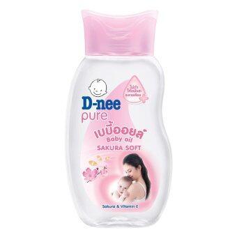 D-Nee Pure Baby Oil กลิ่น Organic 200 มล. (แพ็ค 3)