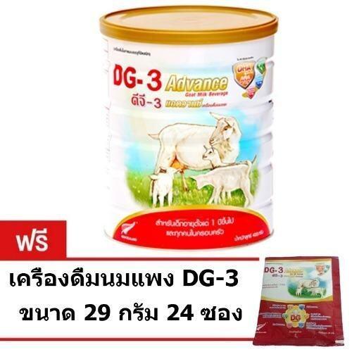 DG-3 Advance ดีจี แอดวานซ์ สูตร3 เครื่องดื่มนมแพะสำหรับเด็กและคนทั่วไป 800 กรัม (12 กระป ...