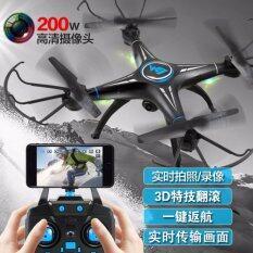 Drone NEW 2017 ติดกล้องความละเอียดสูง พร้อมระบบถ่ายทอดสดแบบ Realtime(NEW มีระบบ ล็อกความสูงได้)สีดำ