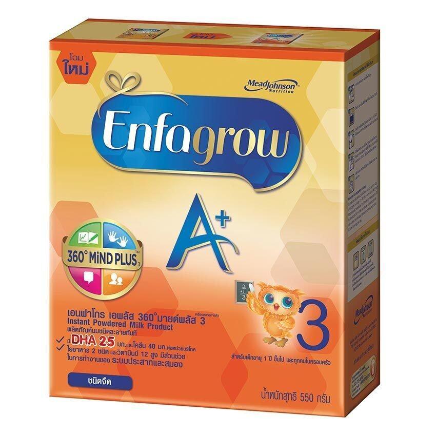 Enfagrow A+ 3 Plain นมผงสำหรับเด็ก
