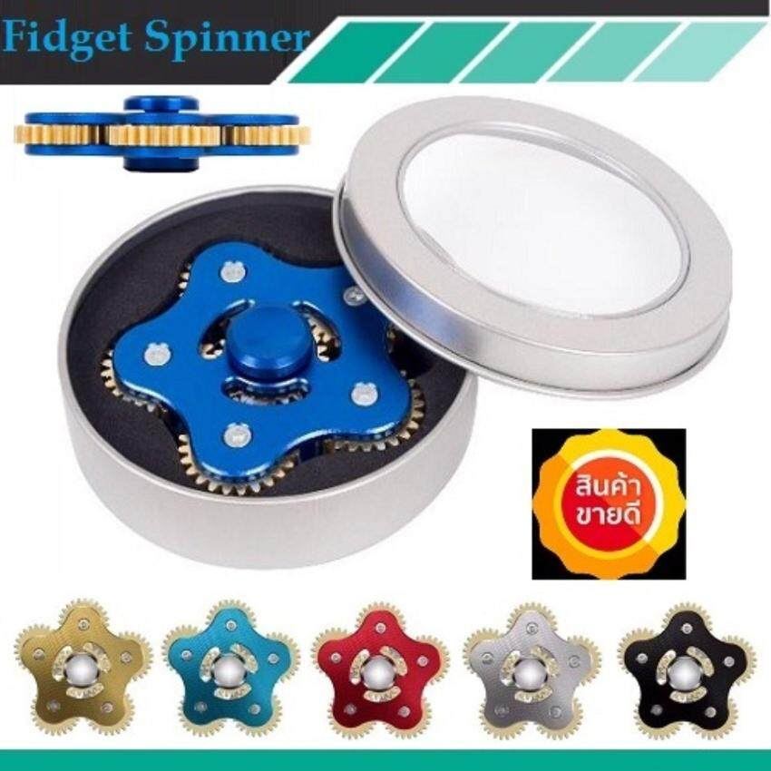 Fidget Spinner EDC hand spinner 5 tooth linkage aluminum alloy gears