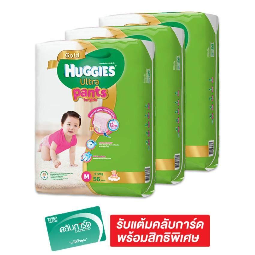 ! HUGGIES ฮักกี้ส์ กางเกงผ้าอ้อมเด็ก อัลตร้าโกลด์ แพนท์ – หญิง ไซส์ XL 38 ชิ้น (รวม 3 แพ็ค ทั้งหมด 114 ชิ้น)(Green XL)