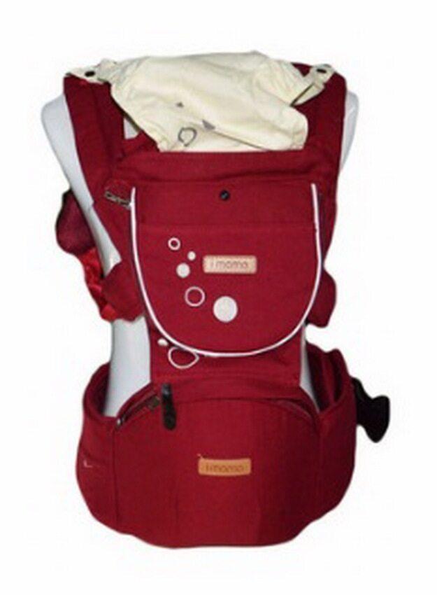 i-mama เป้อุ้มเด็ก Hip Seat Carrier (สีแดง) ...