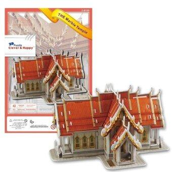 Jigsaw 3D Puzzle The Marble Temple Model For Kids Educational Toy - Intl