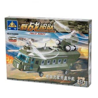 KAZI Toy Building Blocks Assembly Set fo CH-47 Miltitary Helicopters ky84009 622pcs