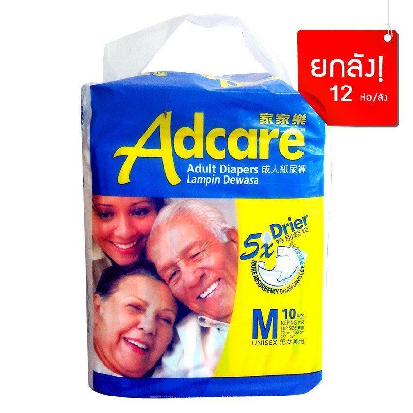 ขายยกลัง Adcare ผ้าอ้อม - ไซส์ M มีขอบขา (12ห่อ x 10ชิ้น)