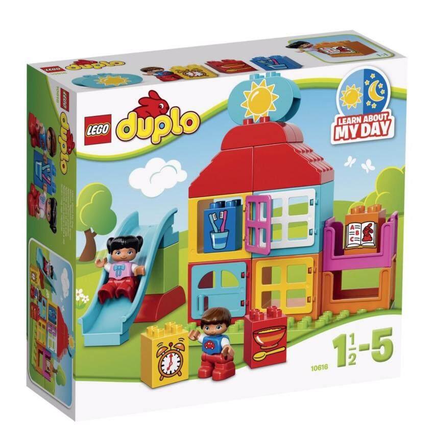 LEGO ตัวต่อเสริมทักษะ เลโก้ ดูโปล มาย เฟิร์ส มาย เฟิร์ส เพลย์เฮาส์ - 10616