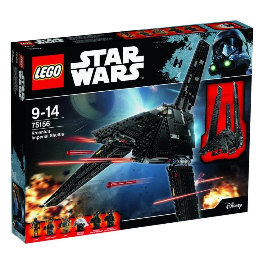 LEGO ตัวต่อเสริมทักษะ เลโก้ สตาร์ วอร์ คอนฟิเดนชั่น เอสดับเบิ้ลยู 13 - 75156