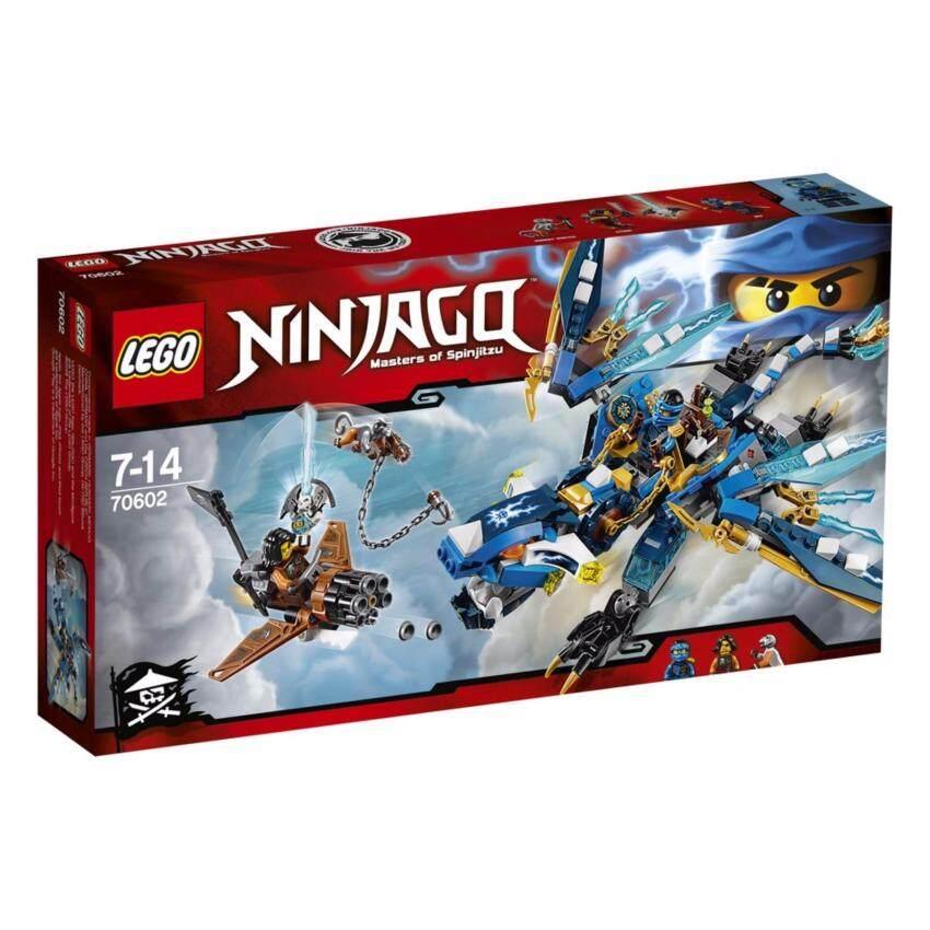 LEGO ตัวต่อเสริมทักษะ เลโก้ นินจาโก เจย์ อีเลเมนเทิล ดรากอน - 70602