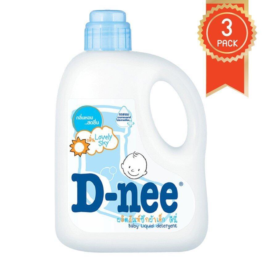 Pack 3 น้ำยาซักผ้าเด็ก D-nee แบบขวด 960 มล.  สีฟ้า