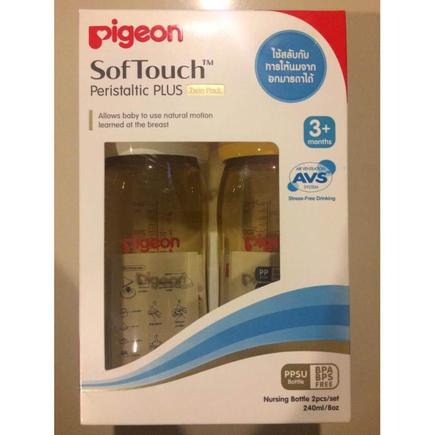 PIGEON ขวดนมรุ่น PPSU 240 ml/8oz (2 PCS/SET) ...