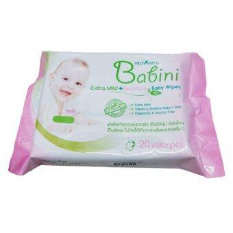 ขายยกลัง!! Provamed Babini Baby Wipes Extra Mild & Sensitive 20แผ่น/ห่อ (24 ห่อ)