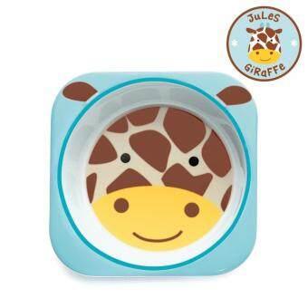 Skip Hop ชามสำหรับเด็ก ดีไซน์น่ารัก Zoo Bowl Giraffe Style