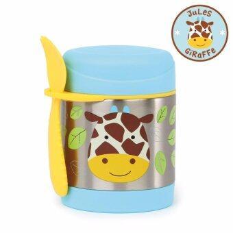 Skip Hop กระปุกสำหรับใส่ขนม/อาหาร Zoo Insulated Food Jar Giraffe