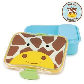 Skip Hop กล่องข้าว/ขนม สำหรับเด็ก Zoo Lunch Kit Giraffe