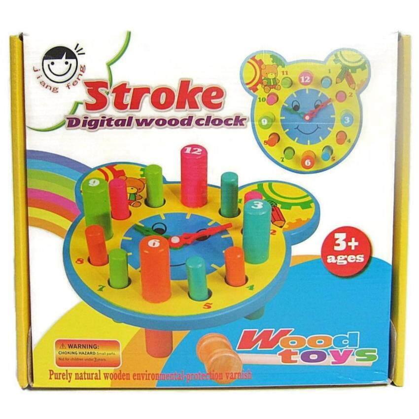 TOP ONE ของเล่นไม้ นาฬิกาค้อนทุบ (JF-0023) ...