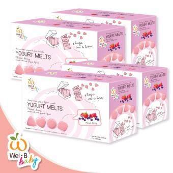 Wel-B baby FD Yogurt Mixed Berry 42g.(Pack 4 pcs.)