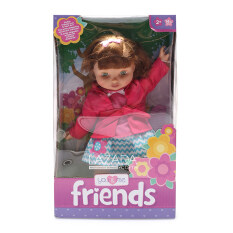 """You and I 14"""" FRIENDS-CAUCASIAN DOLLS 982199-5 image"""
