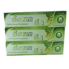 ยาสีฟันสมุนไพร 5ดาว5เอ 5star 5a แก้ปัญหา กลิ่นปาก ปวดฟัน เหงือกอักเสบ เสียวฟัน คราบบุหรี่ กาแฟ toothpaste herb 5Star5A x3