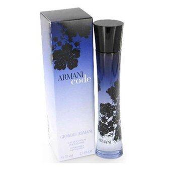 Armani น้ำหอม Code For Women EDP 75ml