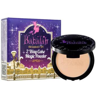 Babalah แป้งบาบาร่า สูตรใหม่ Oil Control UV Magic 2 Way Cake Magic Powder SPF20 (ผิวสองสี)#02