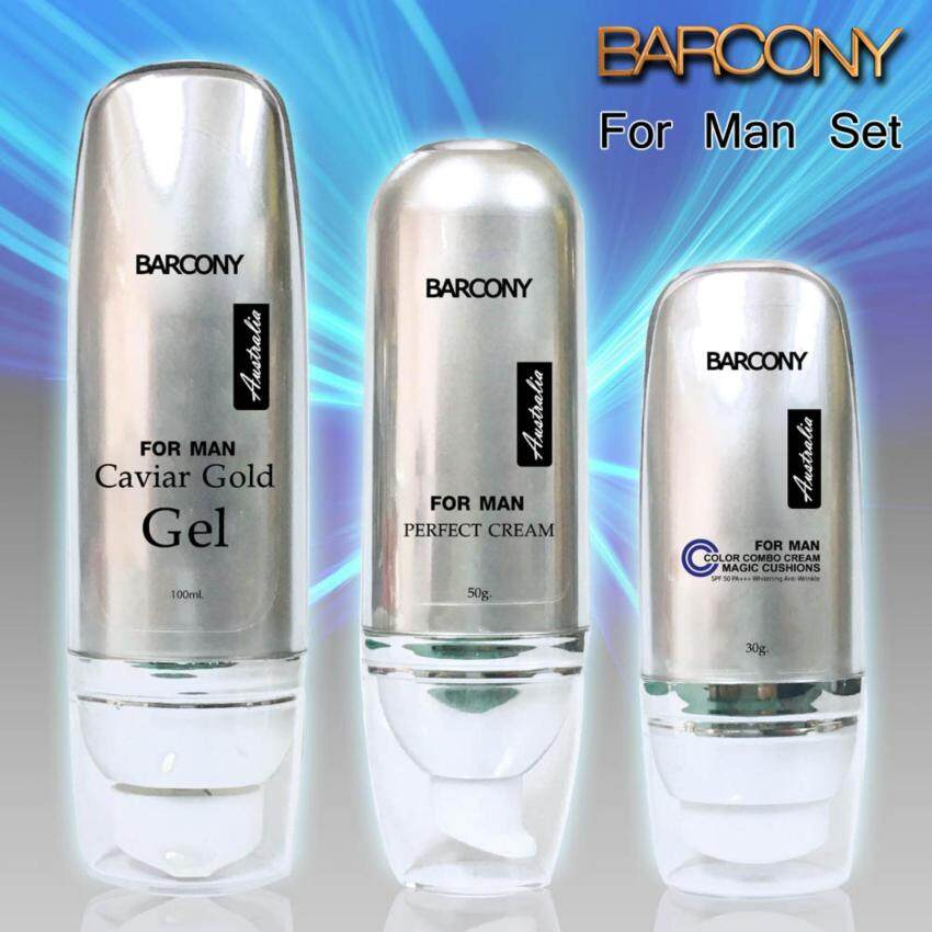 Barcony For Man Set ...