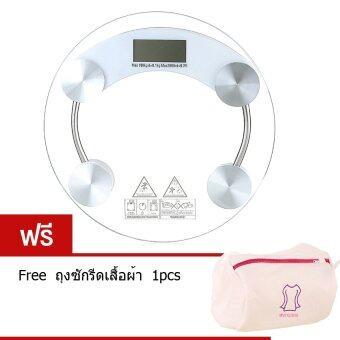 BEST Electronic weight scale เครื่องชั่งน้ำหนักดิจิตอล กระจกใส (white) Free ถุงซักรีดเสื้อผ้า