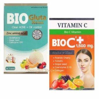 BIO Gluta Melon Clear ACNE+Oil control 1,500 mg.+ BIO C Vitamin Alpha+Zinc 1,500 mg.หน้าเด็ก ผิวใส ไร้สิว (1 Set)