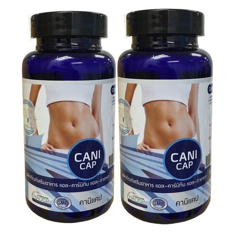 Cani Cap L-Carnitine คาร์นิแคป อาหารเสิรม แอลคาร์นิทีน ลดน้ำหนัก ลดไขมัน 2 กล่อง ...