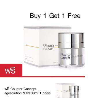 Counter Concept absolute age solution 30ml.