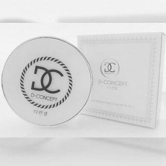 D-Concept แป้ง D-concept คุชชั่น หน้าเงา
