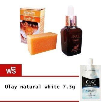 Dr.Q Set Snail Serum เซรั่มหอยทาก 35 ml + สบู่สมุนไพร รักษาสิว 60g + Free Olay natural white 7.5g. 2