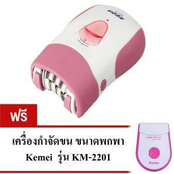 Eaze Keda เครื่องถอนขน รุ่น KD-175 (pink) แถมฟรี เครื่องกำจัดขนGM-2201 (white/pink)