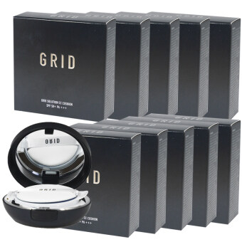 Grid Solution CC Cushionแป้งกริด ซีซี คุชชั่น สูตรควบคุมความมัน15กรัม(10กล่อง)